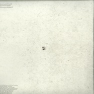 Back View : Lucy - DYSCAMUPIA - Stroboscopic Artefacts / SA034