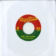 Back View : Supercat / Fu Schnickens - GHETTO RED HOT / RING THE ALARM (7 INCH) - Home Hitters / HOMEHIT002