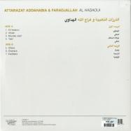 Back View : Attarazat Addahabia & Faradjallah - AL HADAOUI (LP + MP3) - Habibi Funk / Habibi011
