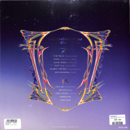 Back View : Machinedrum - A VIEW OF U (SILVER MARBLED LP + MP3) - Ninja Tune / ZEN270
