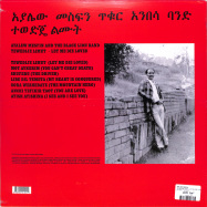 Back View : Ayalew Mesfin - TEWEDIJE LIMUT (LET ME DIE LOVED) (LP) - Now Again / NA5194LP