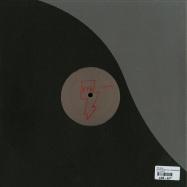 Back View : Man Tear - OUTSIDE AMORE - DFA / DFA2354
