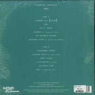 Back View : Manatee Commune - PDA (LP) - Bastard Jazz / BJLP22