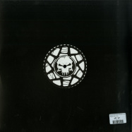 Back View : Various Artists - BRUISERVILLE EP - Holotype Audio / HAV007
