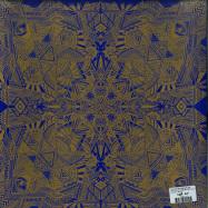 Back View : The Cult Of Dom Keller - THE CULT OF DOM KELLER (GOLD VINYL REPRESS) - Mannequin / MNQ 037