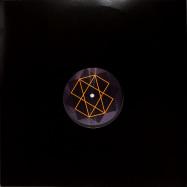 Back View : The Lumens - VETRO EP - Positive Not Happy / PNH02