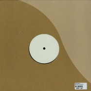 Back View : Various Artists - GUA LIMITED 007 (VINYL ONLY) - Gua Limited / Gua Limited 007