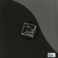 Back View : Nachtbraker - GUTE LAUNE EP - Heist / Heist004