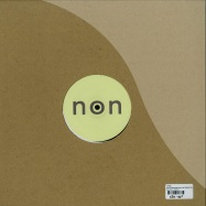 Back View : Chevel - AIR IS FREEDOM (HAPPA & FRENCH FRIES REMIXES) - Non Series / NON014
