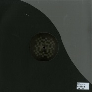 Back View : Hey!len - WE ARE ALONE (VINYL ONLY) - Artreform / ARR016