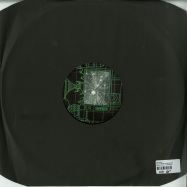 Back View : The Model - HOUSE WORKS & TIME LOOPS - E-Beamz Records / E-BEAMZ022
