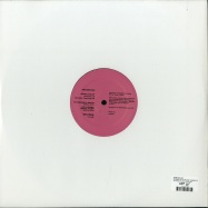 Back View : Gora & Eloy - SCIENCE OF SUNLESS TANNING EP (VINYL ONLY) - Veniceberg Records / VNCBRG005