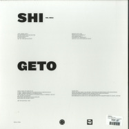 Back View : Shigeto - FULL CIRCLE (LP) - Ghostly International / GI-129 / 00064476