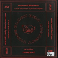 Back View : Various Artists - BLACK BELT ACADEMY 3 - Ozelot / OZED003