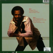 Back View : Roy Ayers - SILVER VIBRATIONS (LP) - Expansion / EXLPM64