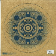 Back View : Ochre - A MIDSUMMER NICE DREAM - 15TH ANNIVERSARY EDITION (2X 12 INCH) - Lapsus Records / LPS-PS03