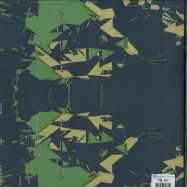 Back View : Amorf - ANCIENT FUTURE EP (180GR, VINYL ONLY) - Amphia / AMP019