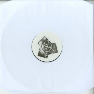 Front View : Ulterior Motive - 002EP - Guidance / GDNCE002