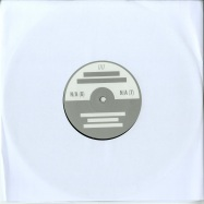 Front View : Unknown - N/A 6 + N/A 7 (10 INCH / VINYL ONLY) - Not On Label 4