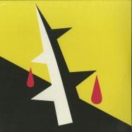 Front View : Jack Pattern - SUBLIMINALE MATERIALE EP - Lustpoderosa / LPDR005