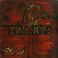 Front View : Tricky - MAXINQUAYE (LP) - Fourth & Broadway / 6775214