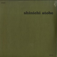 Front View : Shinichi Atobe - BUTTERFLY EFFECT (2LP) - DDS  / DDS010