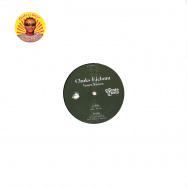 Front View : Chuks Ejelonu - INNER VISION - Monte Cristo / MOCR004