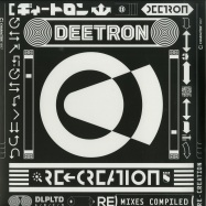 Front View : Deetron - RE-CREATION: REMIXES COMPILED (2LP) - Charakter / CHARACTER007