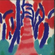 Front View : Axel Boman - LE NEW LIFE (2X12INCH) - Mule Musiq / Mule Musiq 244