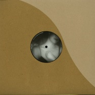 Front View : Ben Sun - PATH OF NON-ATTACHMENT (DSO / VINCENZO & BALLARD RMXS) - Voyeurhythm / vr007