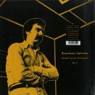 Front View : Kyriakos Sfetsas - GREEK FUSION ORCHESTRA VOL.2 (LP) - Teranga Beat / TBLP 023
