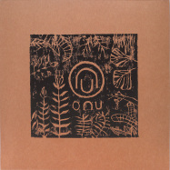 Front View : JiMMi Hendrik & MARIA Die RUHE - DONT BE CAREFUL EP (CLEAR VINYL) - onu records / onu001