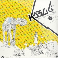 Front View : Kabuki - SIGNAL TO NOISE (2X12) - Combination / Core022-1 / 30371221