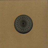 Front View : Echo Inspectors & Insect O. - BRIBE DUB (10 INCH / BLACK VINYL / MIKE SCHOMMER RMX) - Primary colours / PCRSV03b