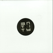 Front View : Various Artists - ENTITY VA 002 (2X12 INCH / VINYL ONLY) - Entity London / ENTITYVA002