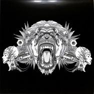 Front View : Markus Homm - I DONT BLAME YOU (INCL. DJEBALI REMIX) - Bondage Music / BOND12057