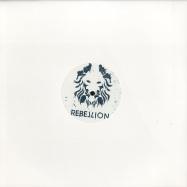 Front View : Solomun - DADDYS JAM / incl D JULZ REMIX - Rebellion / RBL002