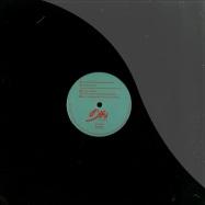 Front View : Eedio - 43 EP (ELBEE BAD / NAJEM SWORB REMIXES) - D!fu Records / difu013