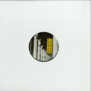 Front View : Minimal Violence - UNTITLED EP - First Second Label / FSL002