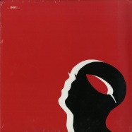 Front View : Rowlanz / Kevin Cook - DOTS PANTRY EP (FEAT MIEREA DOR REMIX) (180 G VINYL ONLY) - Botanic Minds / BM 001