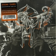 Front View : MF Doom x Damu The Fudgemunk - COCO MANGO, SLICED & DICED (COLOURED 7 INCH) - Redefinition / RDF145