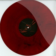 Front View : Dapayk Solo - RED (CLEAR RED MARBLED VINYL) - DPK / dpk7