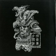 Front View : Various Artists - SAMURAI MUSIC DECADE PART 4 - Samurai Music / SM1004