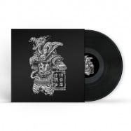 Front View : Various Artists - SAMURAI MUSIC DECADE PART 7 - Samurai Music / SM1007
