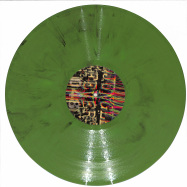 Front View : Khan & Walker - SCHLEICHFAHRT RMXD & RMSTRD (MARBLED VINYL) - Djungle Fever / DjF048