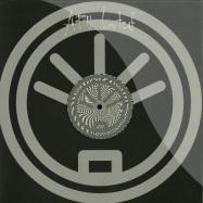 Front View : Dincsoy & Hirte - THE TRIP - AFU LTD / AFULTD040