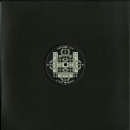 Front View : Harry Light - RANDOM JOY - Artreform / ARR024