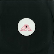 Front View : Unknown Artist - RED - Paradise Pizza / PPPP02R