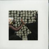 Front View : Emmanuel Jal, Nyaruach - TI CHUONG REMIXES - MoBlack Records / MBRV007