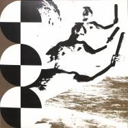 Front View : Raffaele Attanasio - BOHEMIAN GROVE EP - Involve Records / inv030